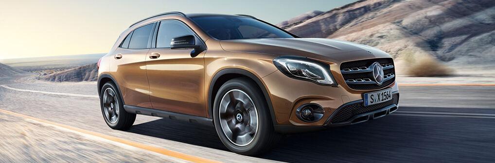 Harman Kardon Mercedes Benz