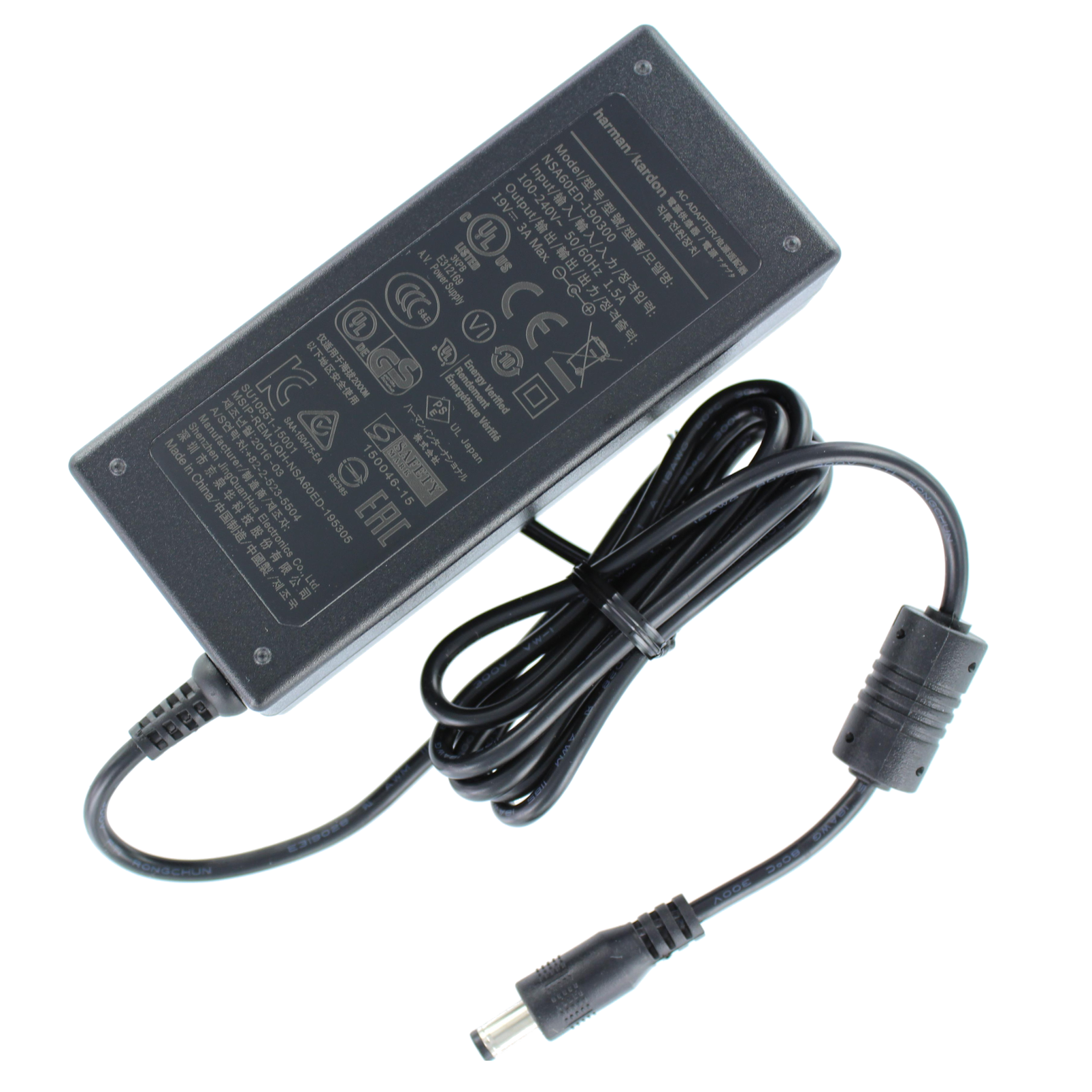 Power adapter, GoPlay mini